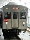 P10601991